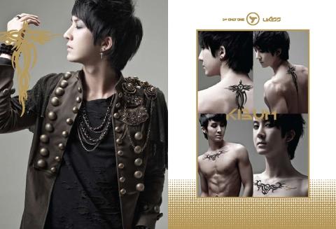 [PICS] Kibum Update + Bonus 544015902010021211540511